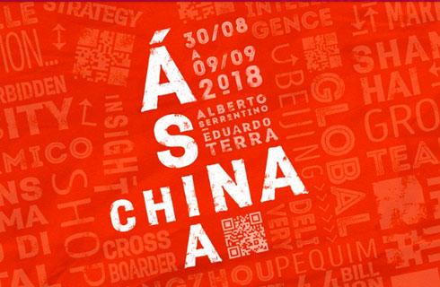 Programa_ASIA_Varese